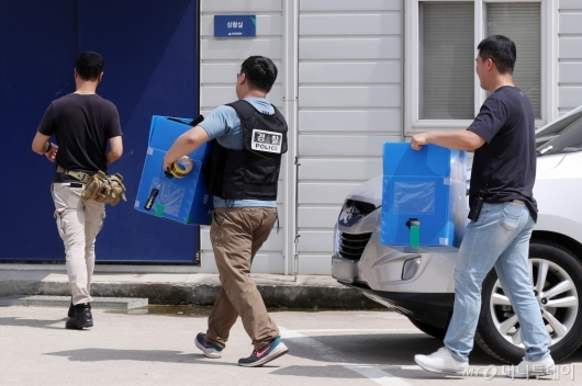 [사진]목동 빗물펌프장 현장감식 준비하는 경찰