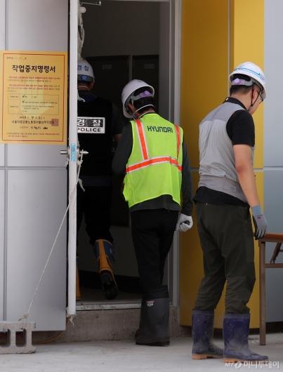 [사진]'작업중지명령서' 붙은 목동 빗물 펌프장