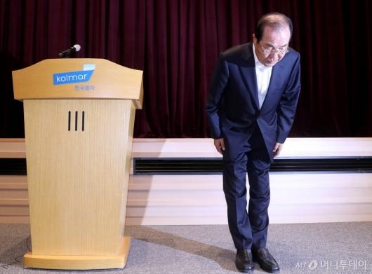 [사진]대국민 사과하는 윤동한 회장
