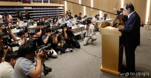 [사진]사과하는 윤동한 회장