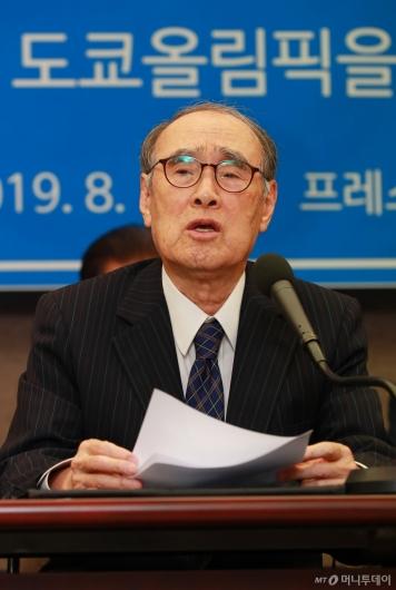 [사진]이홍구 전 총리, 한일관계 특별성명 발표