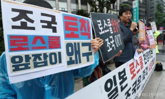 [사진]사시존치 고시생모임, 조국 후보자 사퇴 촉구