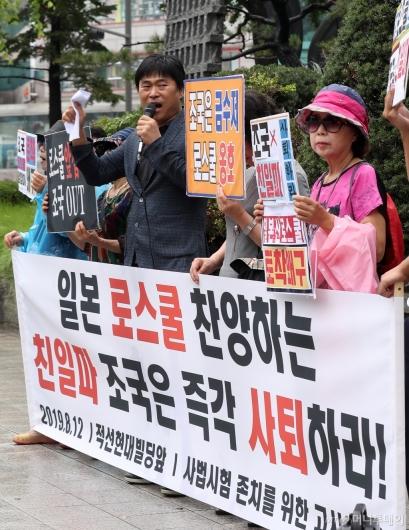 [사진]'로스쿨 옹호' 조국 후보자 사퇴 촉구 기자회견