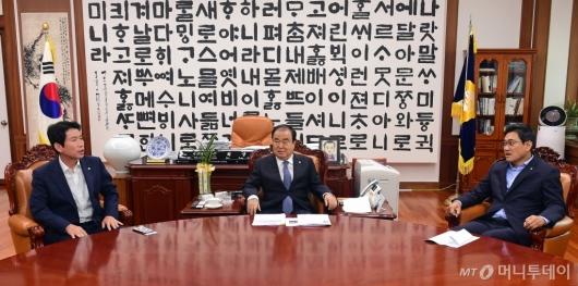 [사진]문희상 의장, 교섭단체 여야회동