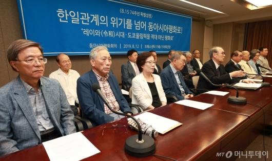 [사진]정계원로단체, 광복 74주년 한일관계 특별성명 발표
