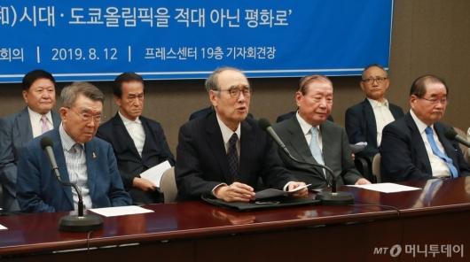 [사진]원로시민단체, 광복 74주년 한일관계 특별성명 발표