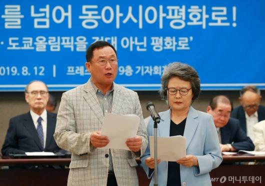[사진]동아시아평화회의, 한일관계 특별성명 발표
