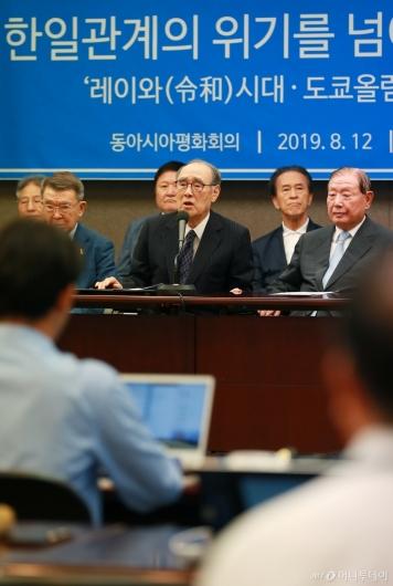 [사진]동아시아평화회의, 광복 74주년 한일관계 특별성명 발표