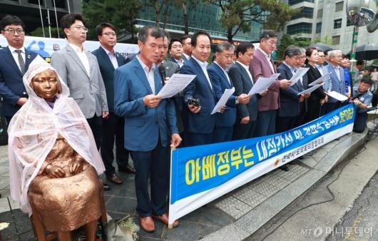 [사진]전국시도의회의장협의회, 日 아베정부 경제침략 중단 촉구