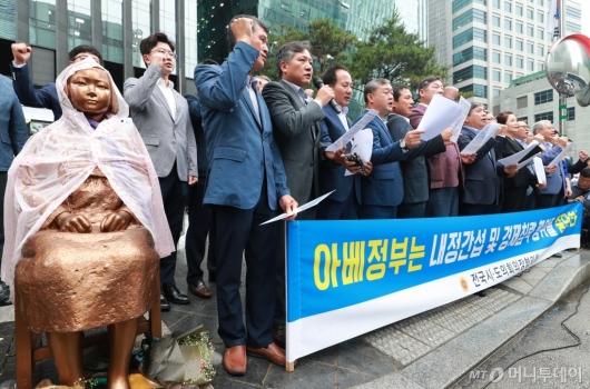 [사진]전국시·도의회의장, 일본 내정간섭-경제침략 중단 촉구
