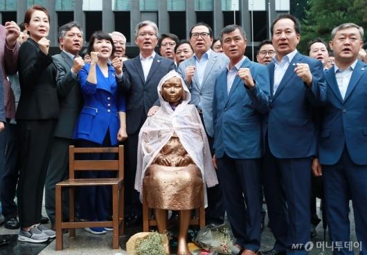 [사진]전국시도의회의장협의회, 日 아베정부 규탄 기자회견