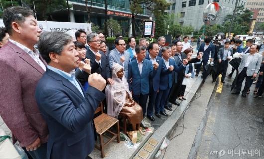 [사진]日 아베정부 규탄하는 전국시도의회의장협의회