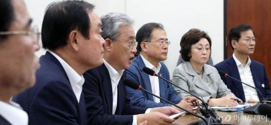 [사진]대안정치회의