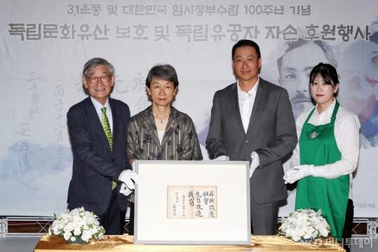 [사진]스타벅스코리아, 문화재청에 도산 안창호 선생 친필휘호 전달