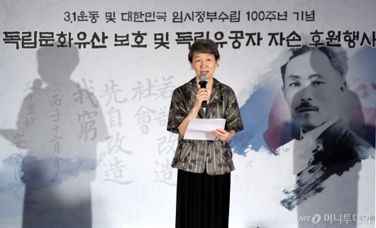 [사진]인사말하는 정재숙 문화재청장