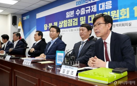 [사진]일본수출규제 대응 상황점검 나선 김상조