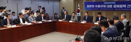 [사진]일본 수출규제 대응 경제정책 간담회