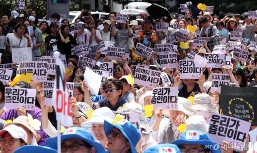 [사진]피켓들고 수요집회 나선 시민들