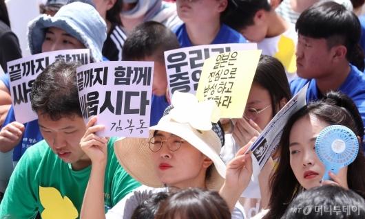 [사진]더위에도 1400차 수요집회 참석한 시민들