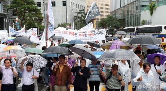 [사진]'경제침략 아베 규탄'