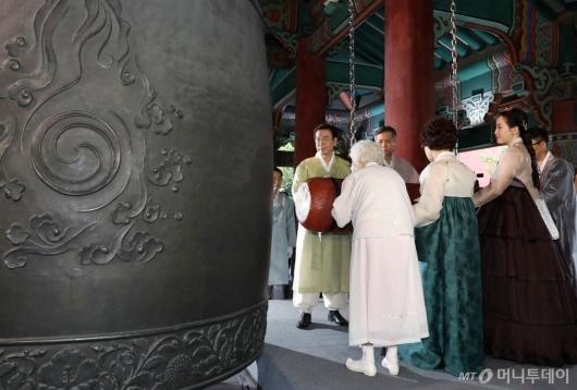 [사진]광복 74주년 기념 타종식
