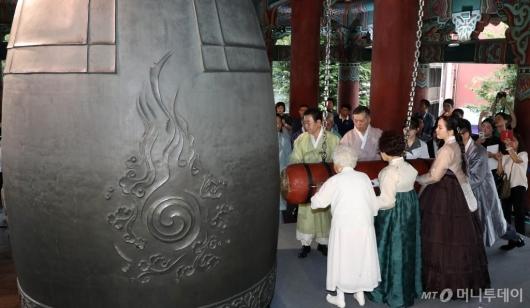 [사진]광복 74주년 기념 보신각 타종식