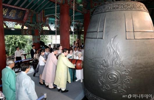 [사진]광복절 기념 보신각 타종식