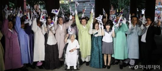 [사진]보신각에서 외치는 만세삼창