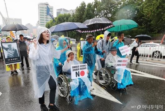 [사진]'일본 강제징용 사죄하라'