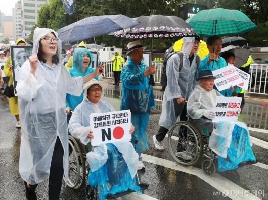 [사진]日대사관 향하는 강제징용 피해자들