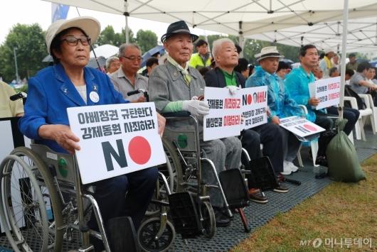 [사진]日규탄대회 참석한 강제징용 피해자들