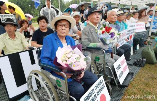 [사진]日규탄대회 참석한 강제동원 피해자들