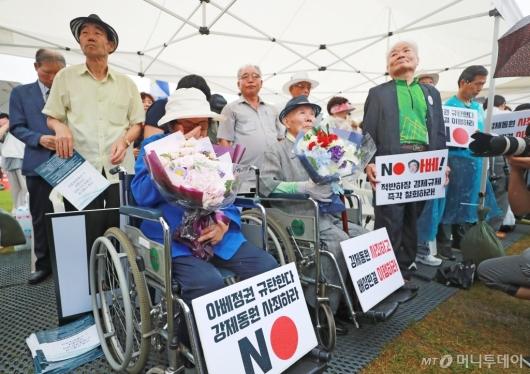 [사진]'아베정권 규탄, 강제동원 사죄!'