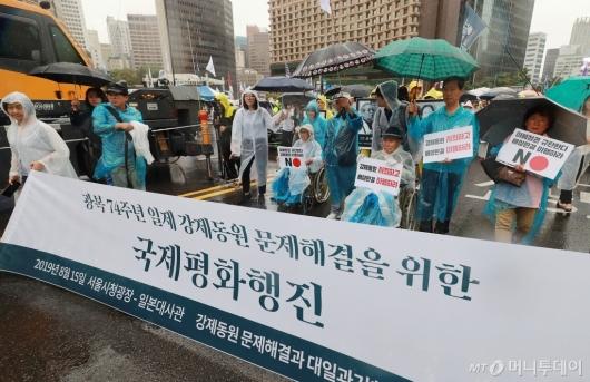 [사진]日 강제동원 문제해결 위한 평화행진