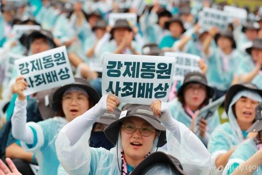 [사진]日 강제동원 사죄배상