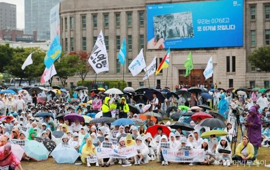 [사진]강제동원 일본규탄...광장에 모인 시민들