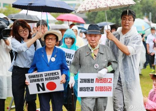 [사진]日규탄대회 참석한 강제동원 피해 어르신들