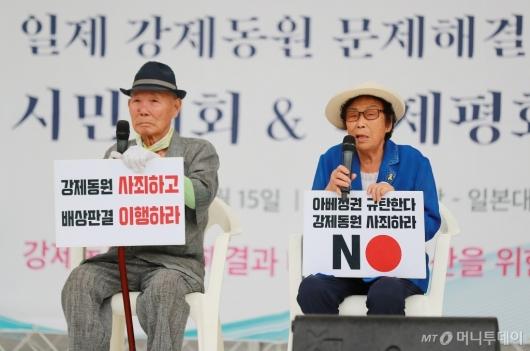 [사진]강제징용 증언하는 피해어르신들
