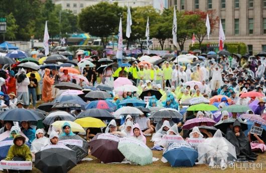 [사진]日 강제동원 규탄...광장에 모인 시민들