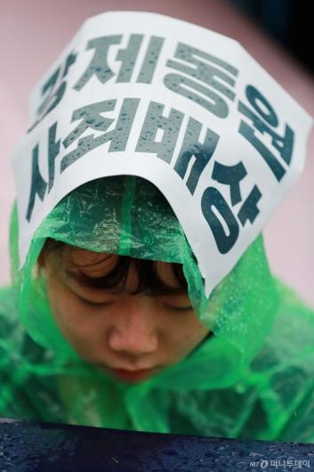 [사진]머리에 새긴 '강제동원 사죄배상'