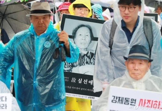 [사진]日대사관으로 향하는 강제징용 피해자들