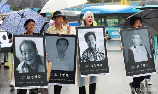 [사진]日대사관 향하는 강제동원 피해자들