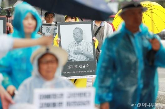 [사진]'日 강제동원 사죄·배상하라'