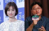 '나영석-정유미 지라시' 만든 작가들 벌금형