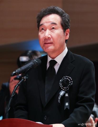 [사진]故 김대중 서거 10주기 추도사하는 이낙연 총리