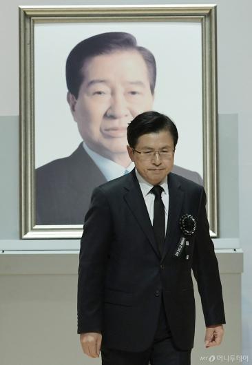 [사진]DJ 서거 10주기 추도식 참석한 황교안 대표