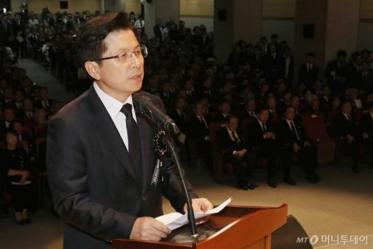 [사진]DJ 서거 10주기 추도사하는 황교안 대표