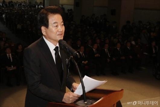 [사진]DJ 서거 10주기 추도사하는 정동영 대표