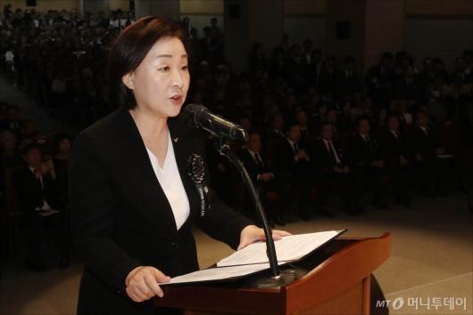 [사진]DJ 서거 10주기 추도사하는 심상정 대표