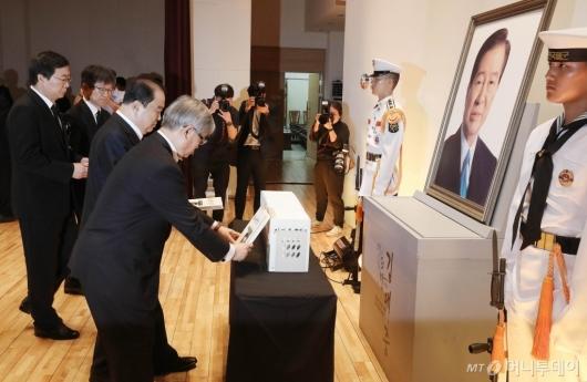 [사진]고 김대중 전 대통령 서거 10주기 추도식